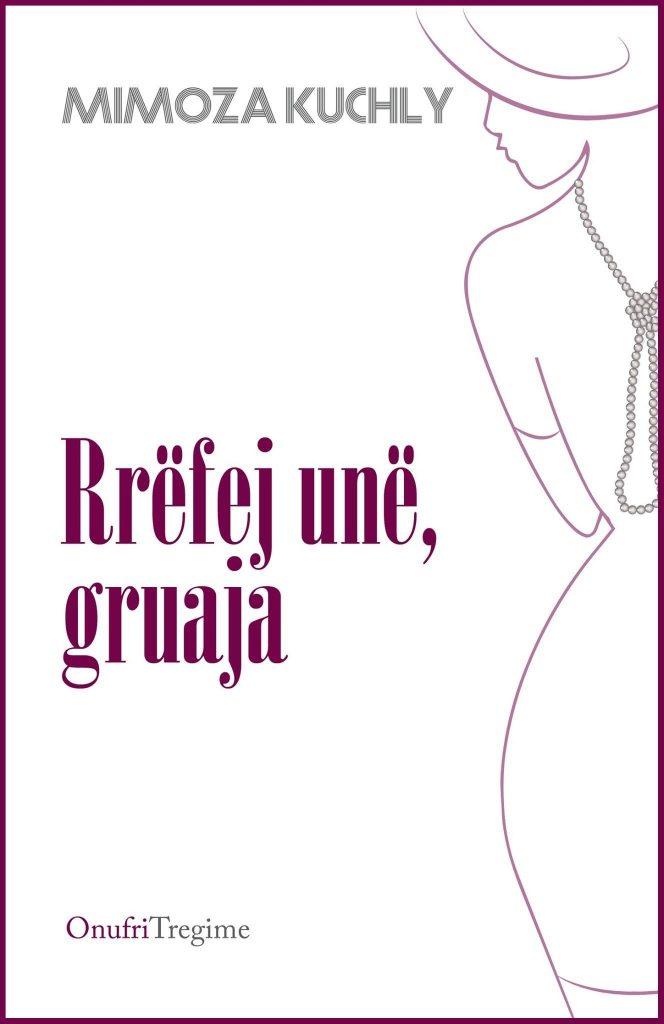 rrefej-une-gruaja (1)