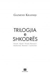 trilogjia-e-shkodres